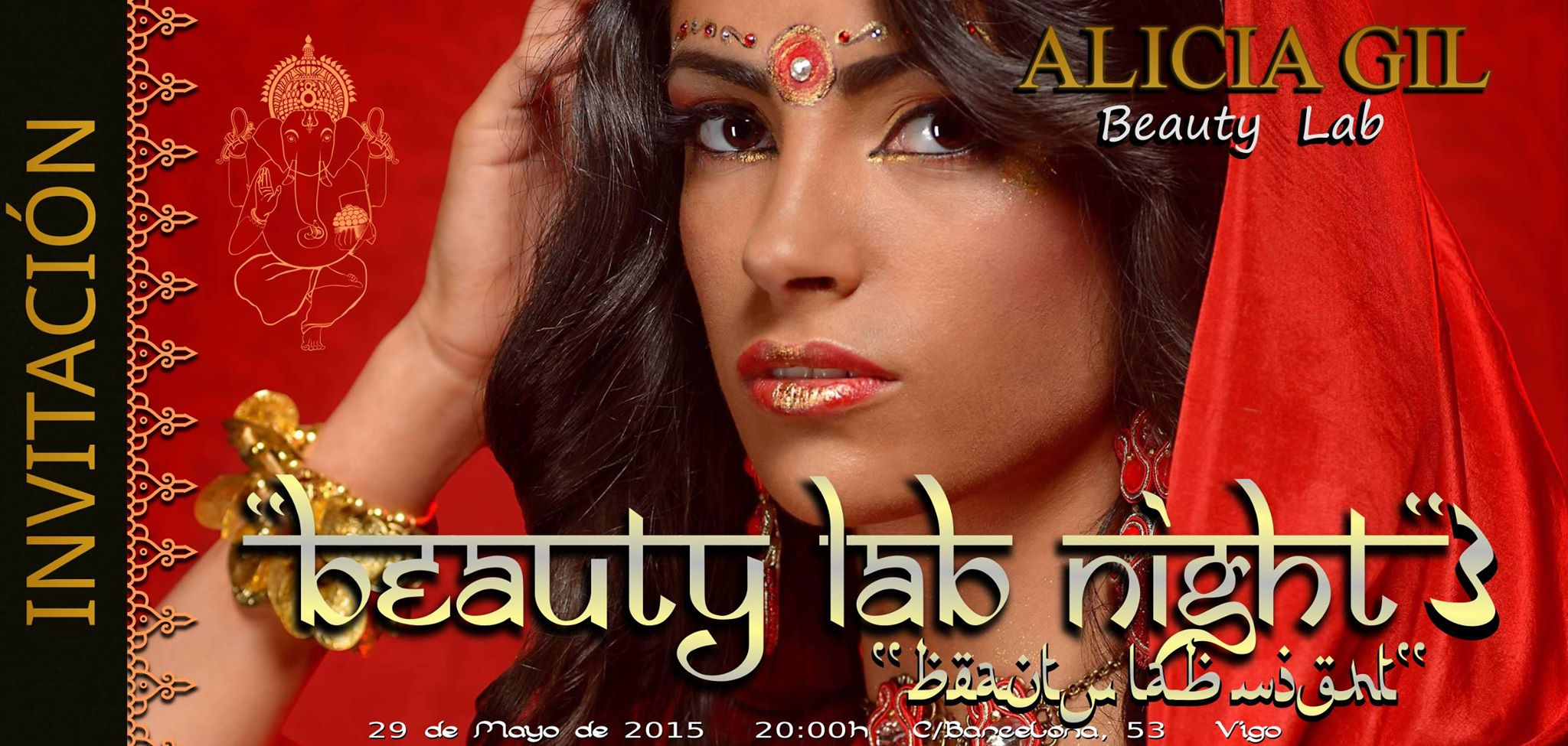 beauty lab night