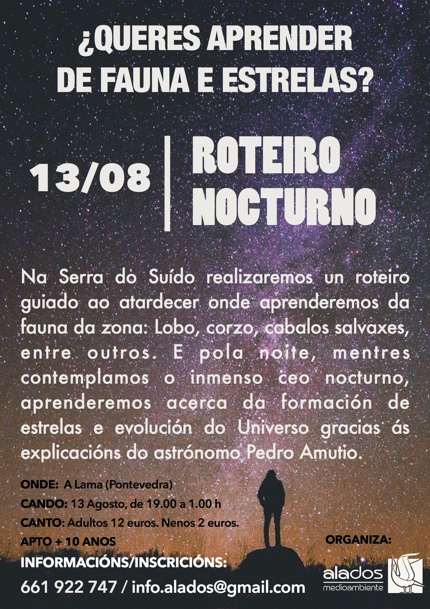 ROTEIRO NOCTURNO NA SERRA DO SUÍDO