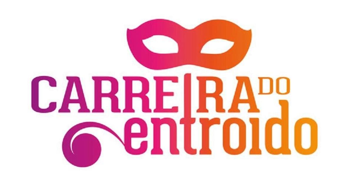 Carrera del Carnaval 2017