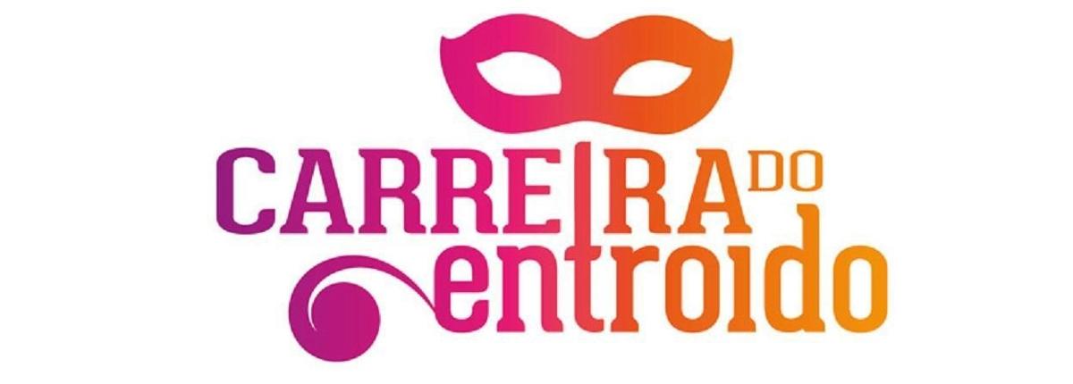 Carrera del Carnaval 2018