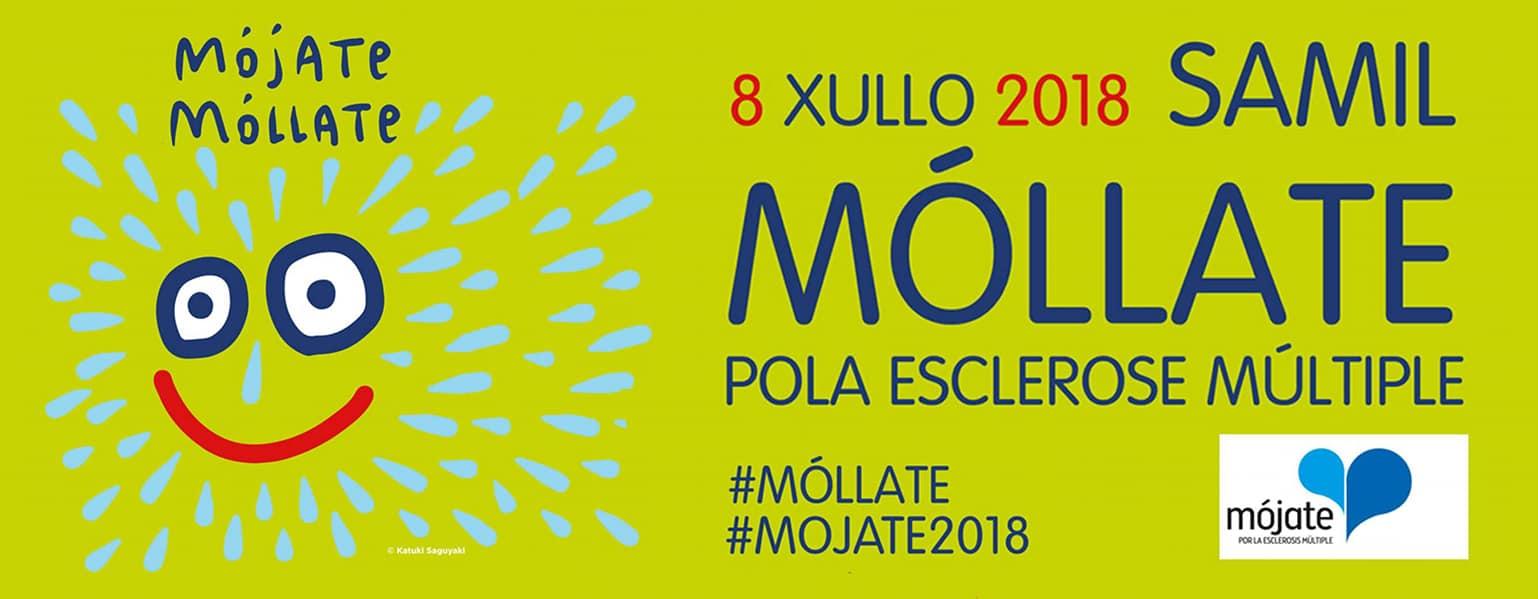 Mójate por la Esclerosis Múltiple 2018 | Vigo