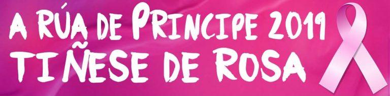A Rúa Príncipe Tíñese de Rosa 2019 se celebrará en el entorno del MARCO, Vigo, a las 18:00 horas.