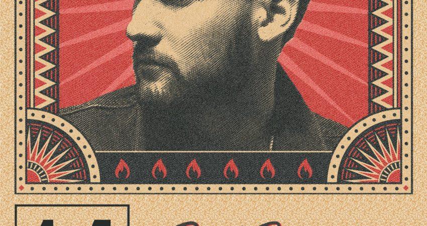 Dani-Fernandez-Poster