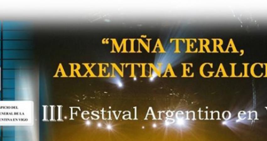 Tercera Edición del Festival Argentino en Vigo: