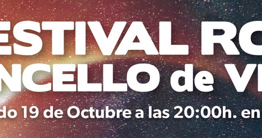 Vigo acogerá la 3ª edición de su Festival Rock el próximo 19 de octubre en el recinto del Instituto Ferial de Vigo (IFEVI).