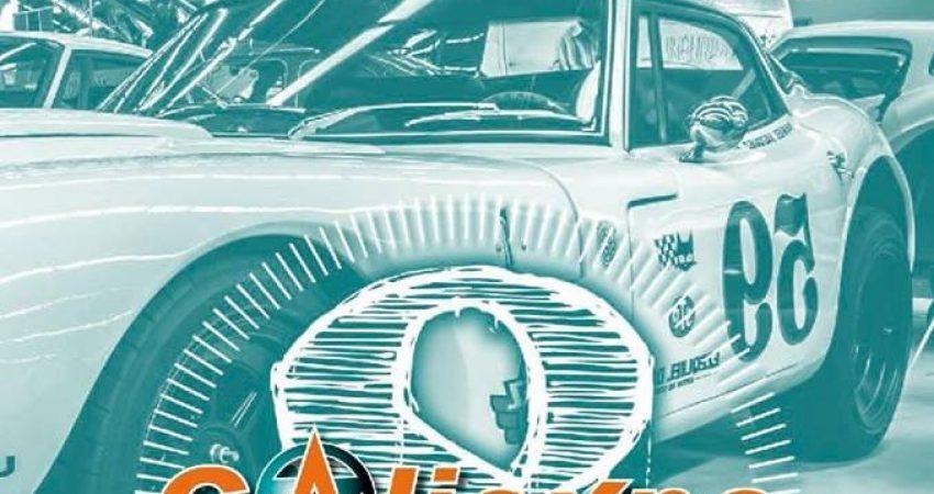 galiexpo motor show 2014